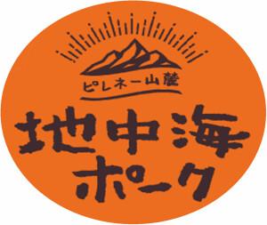 Japo mafriges circular gran 1295 1095